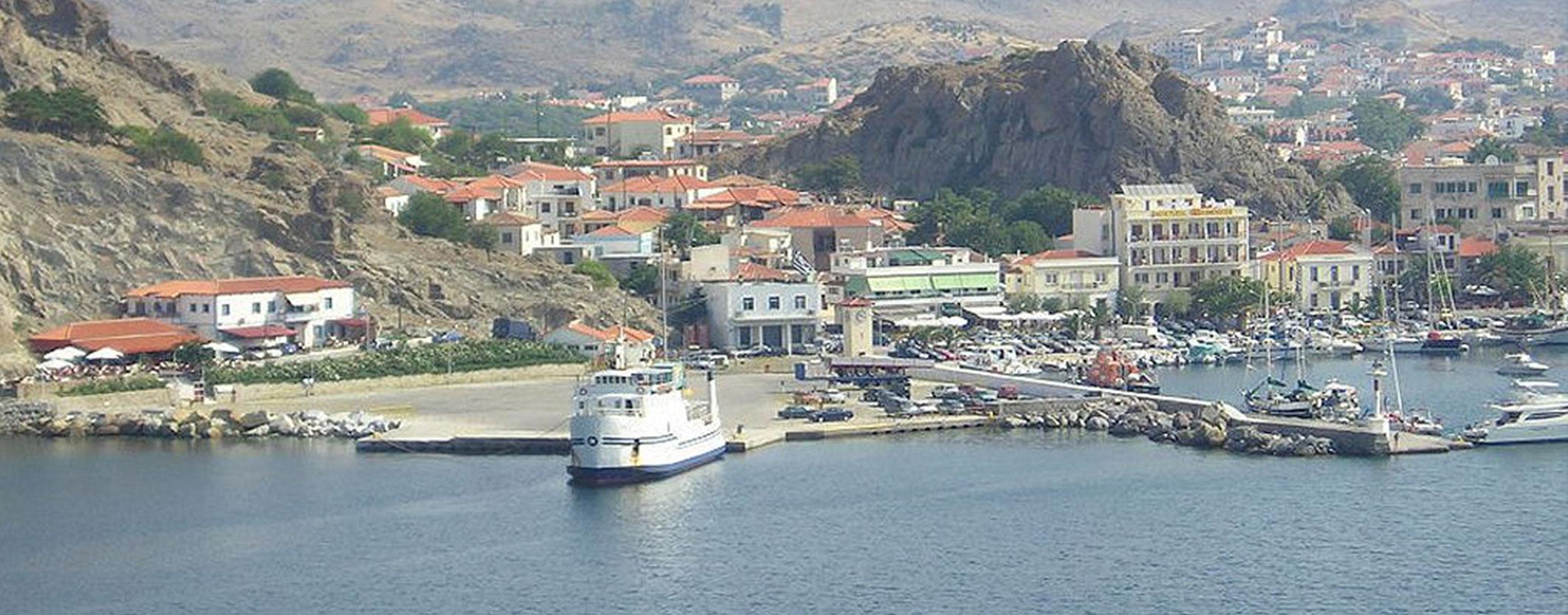 Port of Lemnos
