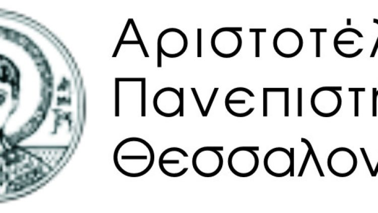 ΣΥΜΦΩΝΗΤΙΚΟ ΣΥΝΕΡΓΑΣΙΑΣ ΜΕΤΑΞΥ NORTH AEGEAN SLOPS Α.Ε. ΚΑΙ ΤΜΗΜΑΤΟΣ ΠΟΛΙΤΙΚΩΝ ΜΗΧΑΝΙΚΩΝ ΑΠΘ